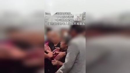 河南大爷大妈国庆组团拦婚车要红包,当地警方回应