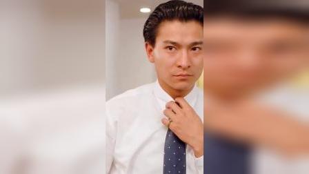 刘德华:系上领带都是文明人,扯下领带照样可以当流氓