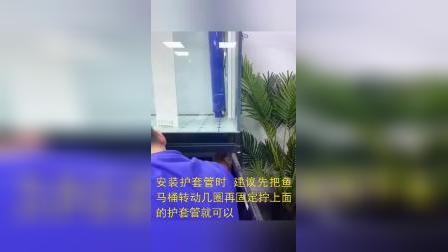 鱼缸单层安装视频 最新 (1) (1)