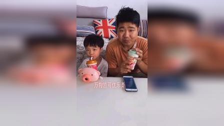 童年趣事:妈妈给哥哥和弟弟买了优乐美奶茶