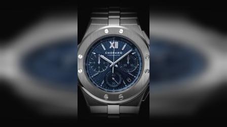 Chopard萧邦 - Alpine Eagle雪山傲翼系列超大号计时腕表(竖版)