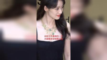琉璃:袁冰妍的新造型太美了,红唇黑裙太适合她