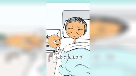 奶奶不认识丑蛋儿了太难受了