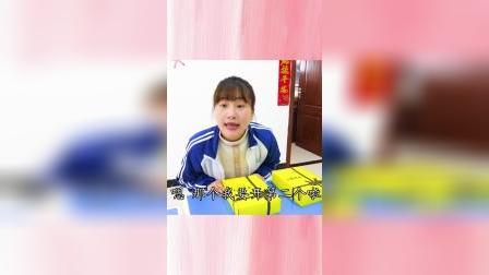 魔仙小小送盲盒,学生塞纸条作弊?(2)