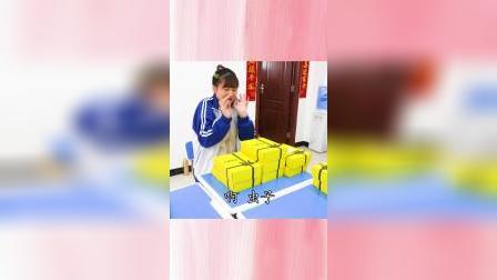 魔仙小小送盲盒,学生塞纸条作弊?(5)