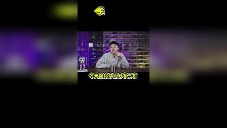 秋天单品穿搭店铺推荐#潮品达人招募令#