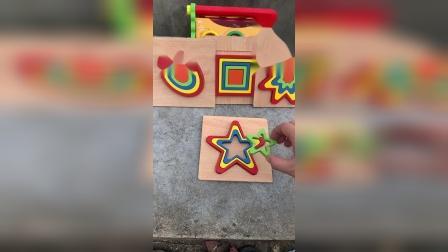 五角星积木配对,帮助宝贝识别大小提升动手能力