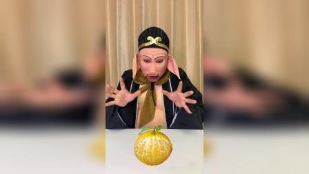 童年趣事猪八戒吃橘子