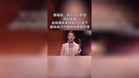 第30届中国电视金鹰奖揭晓_任达华童瑶获最佳男女演员奖