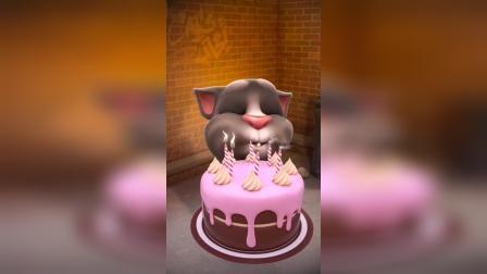 汤姆吹蜡烛,吃蛋糕