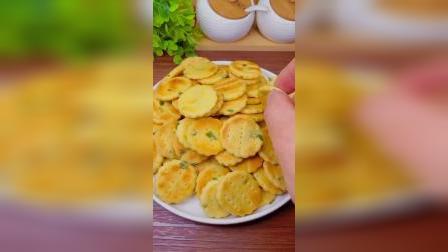 香脆苏打饼干,15秒学会