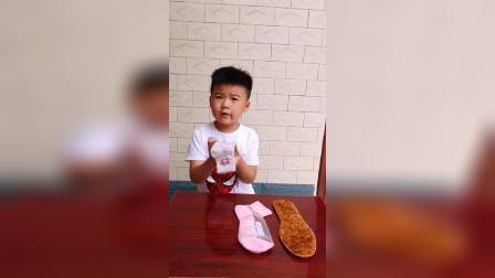 童年趣事:爸爸的鞋垫好臭啊