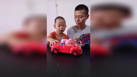 童年趣事:小猪佩奇的小车真好看