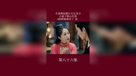 吴希泽第一次和汤敏过结婚纪念日,心里欢喜