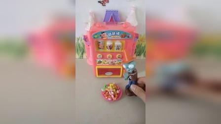 僵尸在大头家里偷了好多糖果,还把糖果藏到饮料机里,被佩奇捡漏了.
