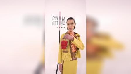 Miu Miu 2021春夏系列时装秀