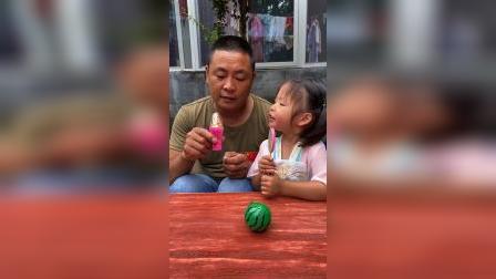 童年游戏:爸爸吃冰淇淋