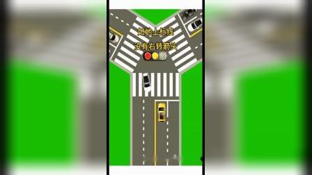 新手司机注意了,Y形交叉路口应该怎么样行驶