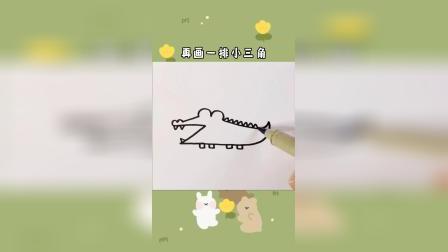 """字母""""Z""""画小鳄鱼"""