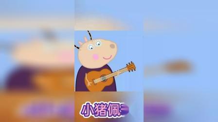 今天是国际日,小朋友们一起唱着和谐之歌,唱得真棒!