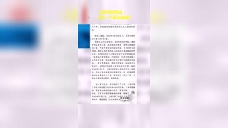 江歌妈妈回应谭斌被判一年六个月:无法原谅一个毫无底线的人