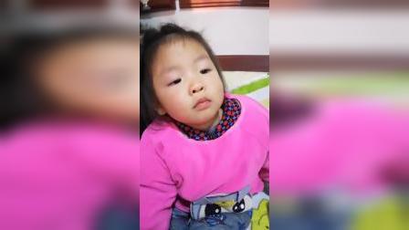 亲子游戏:妹妹错哪里了呀