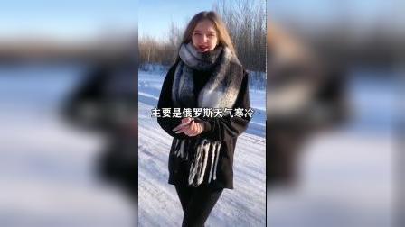 为啥俄罗斯美女年轻时那么漂亮,结完婚就变大妈.