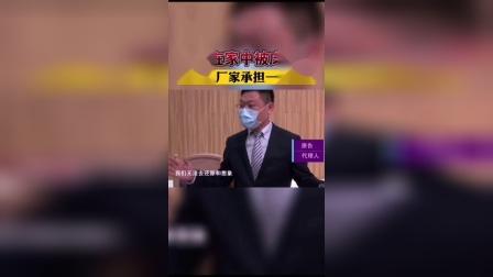 北京一男子在家中被床夹死,法院判厂家承担一半责任