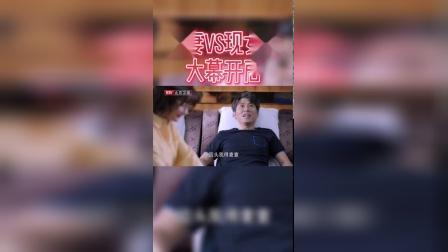 bt微剧场前妻vs现女友就问李乃文这是什么感觉如果岁月可回头