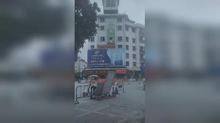 河南省周口市淮阳区鑫红旗宾馆钟楼(表快3分钟)正午12点整点报时《西敏寺》