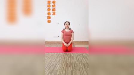 20201103C_瑜伽_滋养脊柱瑜伽