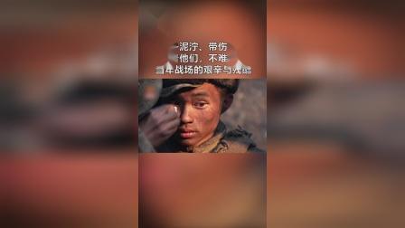 跨过鸭绿江!电视剧还原朝鲜战争场面