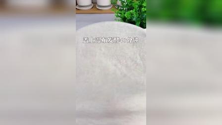 电饭锅就可以做的红糖红枣蒸糕,好吃又营养