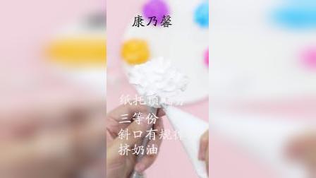 杭州港焙西点宁波蛋糕西点培训宁波蛋糕西点培训学校