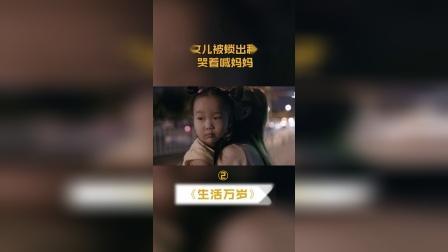 3岁女儿被锁出租车内,哭着喊妈妈