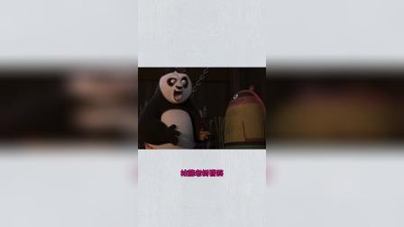 功夫熊猫:理想中的爱情什么样子?枯藤老树昏鸦,你赚钱我败家