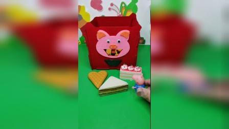 乔治喂小猪吃蛋糕和面包,小猪都不吃