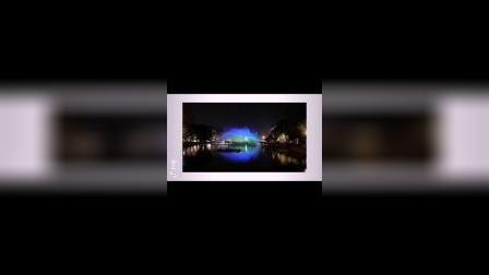 新会玉湖3D投影与灯光喷泉秀