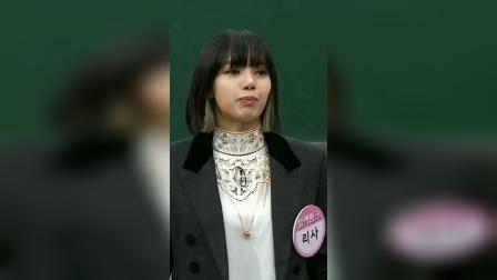 女团Lisa小姐姐: 一曲泰国螃蟹舞,历时火爆国际网络
