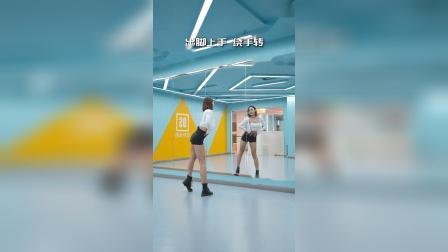 零基础必学!简单又甜到爆的歌曲《Melody》舞蹈教学!