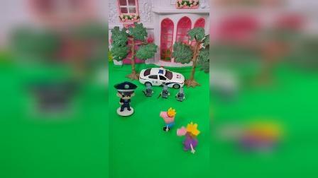 佩奇和乔治看见有怪兽,直接就告诉了警察,警察真的有办法吗?