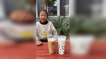趣味童年:珍珠奶茶好喝吗?