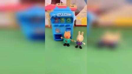 玩具:瑞贝卡他们要去喝果汁。