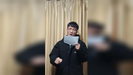 河北省音乐统考视唱真题满分范唱-石家庄一线艺术培训学校张子波