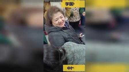 11月北京乔丽红金针点筋术班现场