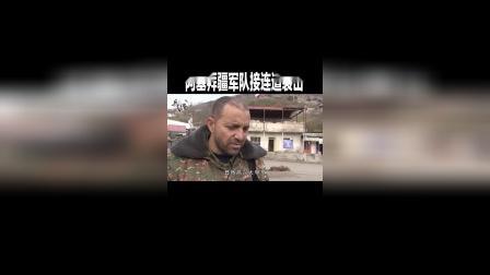 阿塞拜疆高兴太早,军队在纳卡接连遭地雷袭击,损失惨重