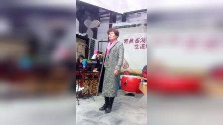 20201126婺剧唱段·红梅满园香·雀儿