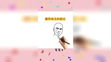 一拳超人:魔性埼玉!学会了没?