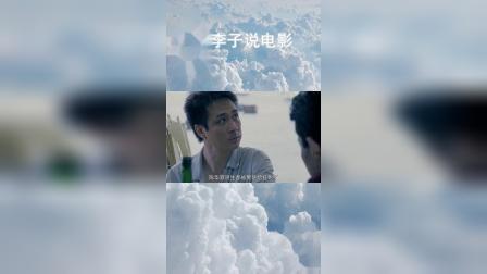 高度戒备:吴镇宇演黑大佬,劫机抢金库