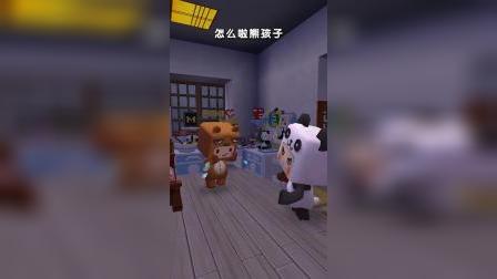 迷你世界:夜晚楼上的弹珠声音从哪里来?
